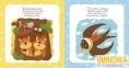 Первые книжки малыша. Мои любимые животные 0