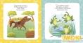 Первые книжки малыша. Мои любимые животные 1