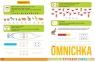 Математика для дошкольников от А до Я 0
