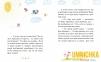 Сказки-минутки. Сказка про Воробья Воробеича, Ерша Ершовича и весёлого трубочиста Яшу (новый тираж) 0