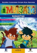 Казахстан (рус)