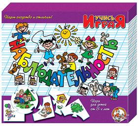 Игра обучающая Учись играя