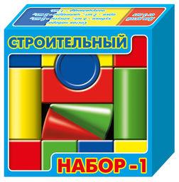 Выдувка. Строительный набор-1, 13 эл  (кор.)