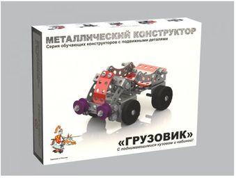 Конструктор металлический с подвижными деталями