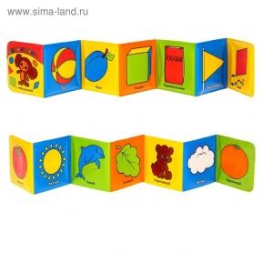 Книга-игрушка для ванной «Цвета и формы с Чебурашкой»