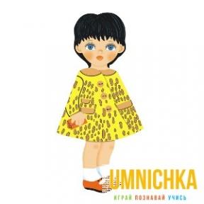 ИБ. КУКЛА-КНИЖКА. Кукла Машенька (желтая)