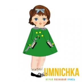 ИБ. КУКЛА-КНИЖКА. Кукла Оленька (зеленая)