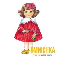 КУКЛА-КНИЖКА. Полина (красная)