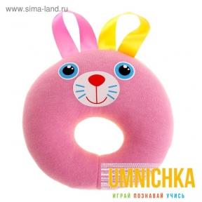 Развивающая игрушка «ШуМякиши. Зайка колечко»