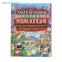 Самая большая детская энциклопедия. Автор: Феданова Ю.В.