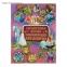Гигантская детская энциклопедия для девочек